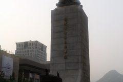 korea_009
