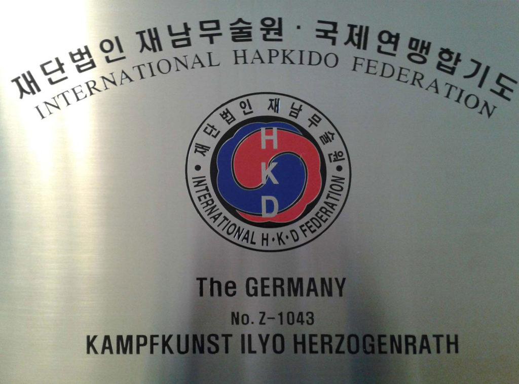ILYO Registrierungsschild